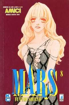 Copertina MARS n.8 - MARS 8, STAR COMICS
