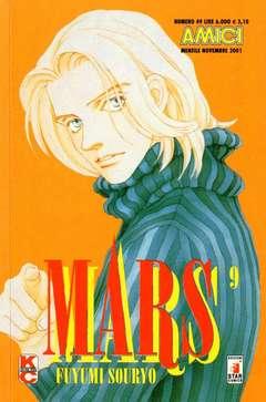 Copertina MARS n.9 - MARS 9, STAR COMICS