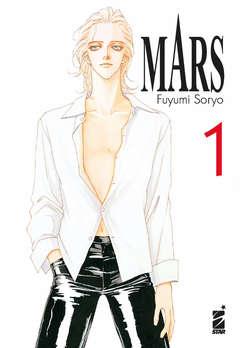 Copertina MARS New Edition n.1 - GHOST 190, STAR COMICS