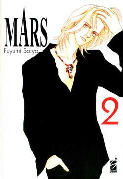 Copertina MARS New Edition n.2 - GHOST 191, STAR COMICS