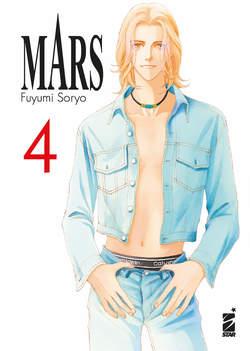 Copertina MARS New Edition n.4 - GHOST 193, STAR COMICS