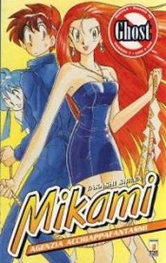 Copertina MIKAMI n.7 - MIKAMI - AGENZIA ACCHIAPPAFANTASMI, STAR COMICS