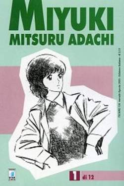 Copertina MIYUKI n.1 - MIYUKI 1, STAR COMICS