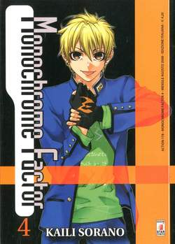 Copertina MONOCHROME FACTOR n.4 - MONOCHROME FACTOR 04, STAR COMICS