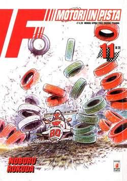 Copertina F MOTORI IN PISTA n.11 - F MOTORI IN PISTA 11, STAR COMICS