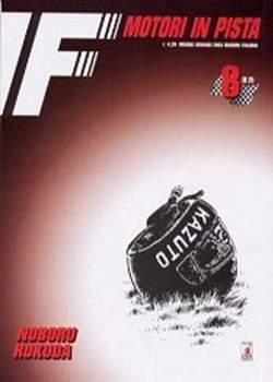 Copertina F MOTORI IN PISTA n.8 - F MOTORI IN PISTA 8, STAR COMICS