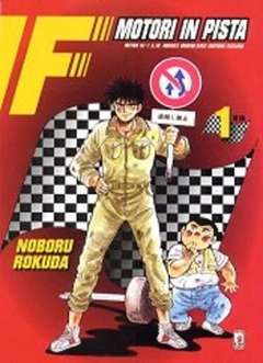 Copertina MOTORI IN PISTA n.1 - MOTORI IN PISTA 1, STAR COMICS