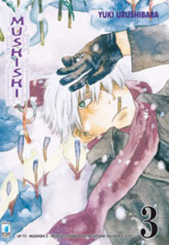 Copertina MUSHISHI (m10) n.3 - UP 72, STAR COMICS