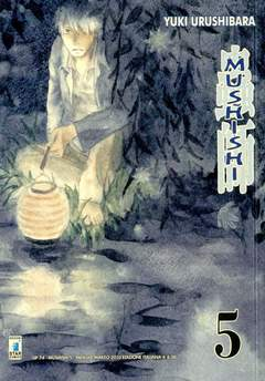 Copertina MUSHISHI (m10) n.5 - UP 74, STAR COMICS