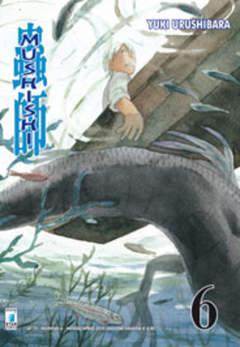 Copertina MUSHISHI (m10) n.6 - UP 75, STAR COMICS