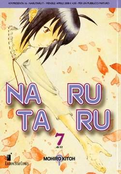Copertina NARUTARU n.7 - NARUTARU 7 (m12), STAR COMICS