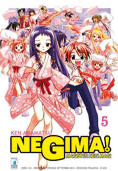 Copertina NEGIMA! n.5 - NEGIMA! (m38), STAR COMICS