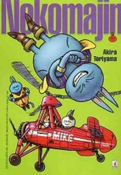 Copertina NEKOMAJIN n.146 - NEKOMAJIN, STAR COMICS
