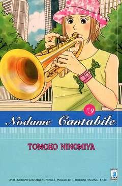 Copertina NODAME CANTABILE n.9 - NODAME CANTABILE (m25), STAR COMICS