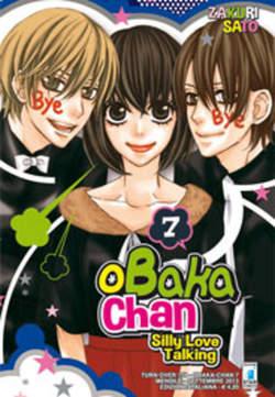 Copertina OBAKA-CHAN n.7 - SILLY LOVE TALKING 7 (m7), STAR COMICS