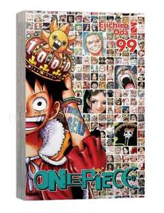 Copertina ONE PIECE #99 Limited Ed. n. - ONE PIECE #99 Limited Ed., STAR COMICS