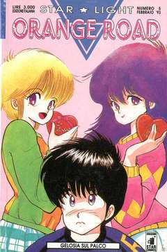 Copertina ORANGE ROAD n.5 - ORANGE ROAD 5, STAR COMICS