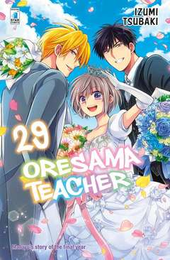 Copertina ORESAMA TEACHER n.29 - ORESMA TEACHER 29, STAR COMICS