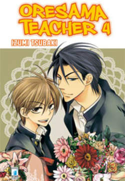 Copertina ORESAMA TEACHER n.4 - ORESAMA TEACHER 4, STAR COMICS