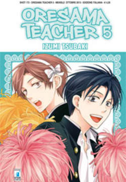 Copertina ORESAMA TEACHER n.5 - ORESAMA TEACHER 5, STAR COMICS