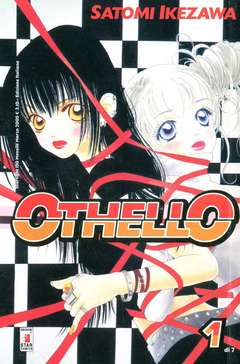 Copertina OTELLO n.1 - OTELLO 1, STAR COMICS