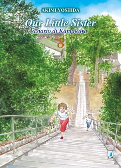 Copertina OUR LITTLE SISTER n.8 - DIARIO DI KAMAKURA, STAR COMICS