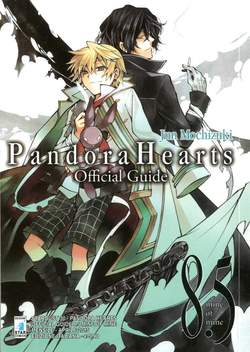 Copertina PANDORA HEARTS OFFICIAL GUIDE n.1 - 8,5 MINE OF MINE, STAR COMICS