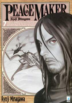 Copertina PEACE MAKER n.7 - PEACE MAKER 7, STAR COMICS