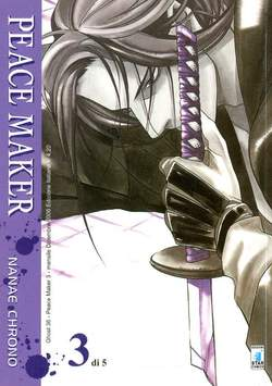 Copertina PEACE MAKER n.3 - PEACE MAKER 3, STAR COMICS
