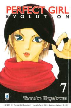 Copertina PERFECT GIRL EVOLUTION n.7 - PERFECT GIRL EVOLUTION, STAR COMICS