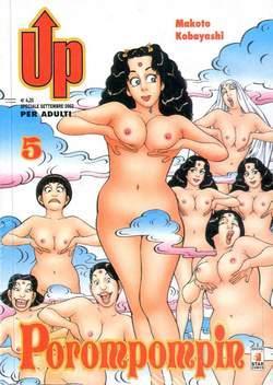 Copertina POROMPOMPIN n.5 - POROMPOMPIN 5, STAR COMICS