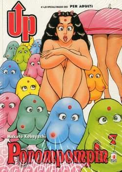 Copertina POROMPOMPIN n.7 - POROMPOMPIN 7, STAR COMICS