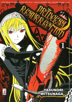 Copertina PRINCESS RESURRECTION n.1 - PRINCESS RESURRECTION 1, STAR COMICS