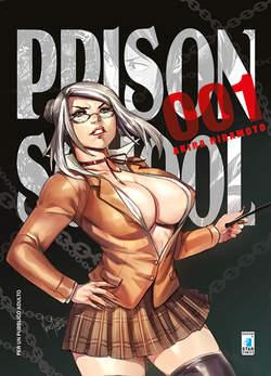 Copertina PRISON SCHOOL (m28) n.1 - PRISON SCHOOL 1 - COVER VARIANT DI MIRKA ANDOLFO, STAR COMICS