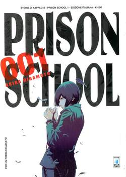 Copertina PRISON SCHOOL n.1 - PRISON SCHOOL 1, STAR COMICS