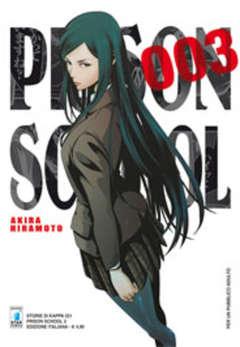 Copertina PRISON SCHOOL n.3 - PRISON SCHOOL 3, STAR COMICS