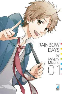 Copertina RAINBOW DAYS n.1 - RAINBOW DAYS 1, STAR COMICS