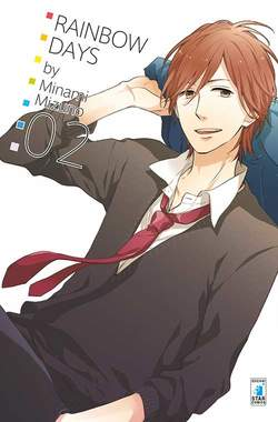Copertina RAINBOW DAYS n.2 - RAINBOW DAYS 2, STAR COMICS