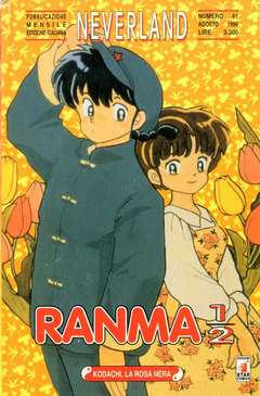 Copertina RANMA 1/2 n.3 - RANMA 1/2 3, STAR COMICS