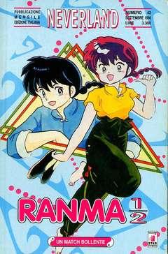 Copertina RANMA 1/2 n.4 - RANMA 1/2 4, STAR COMICS