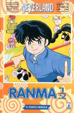 Copertina RANMA 1/2 n.7 - RANMA 1/2 7, STAR COMICS
