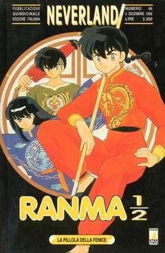 Copertina RANMA 1/2 n.8 - RANMA 1/2 8, STAR COMICS