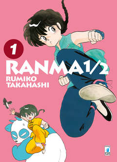 Copertina RANMA 1/2 New Edition (m20) n.1 - RANMA 1/2 New Edition (m20), STAR COMICS