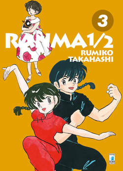 Copertina RANMA 1/2 New Edition (m20) n.3 - RANMA 1/2 New Edition, STAR COMICS