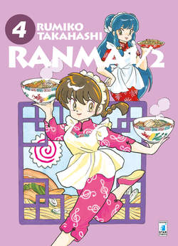 Copertina RANMA 1/2 New Edition (m20) n.4 - RANMA 1/2 New Edition (m20), STAR COMICS