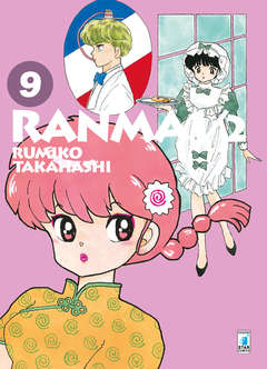 Copertina RANMA 1/2 New Edition (m20) n.9 - RANMA 1/2 New Edition (m20), STAR COMICS