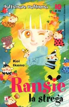 Copertina RANSIE LA STREGA n.10 - BATTICUORE NOTTURNO 10, STAR COMICS