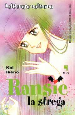 Copertina RANSIE LA STREGA n.4 - BATTICUORE NOTTURNO 4, STAR COMICS