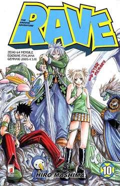 Copertina RAVE n.10 - RAVE 10, STAR COMICS