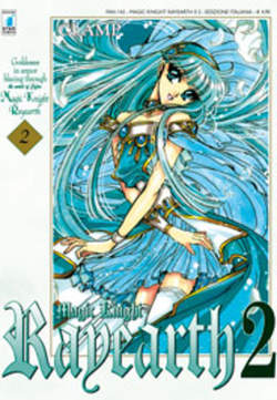 Copertina RAYEARTH 2 n.2 - MAGIC KNIGHT RAYEARTH II 2 (m3), STAR COMICS